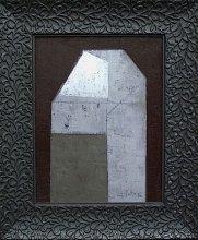 """""""Architectural solitude"""" • 2016 • oil on canvas • 27 x 35 cm"""